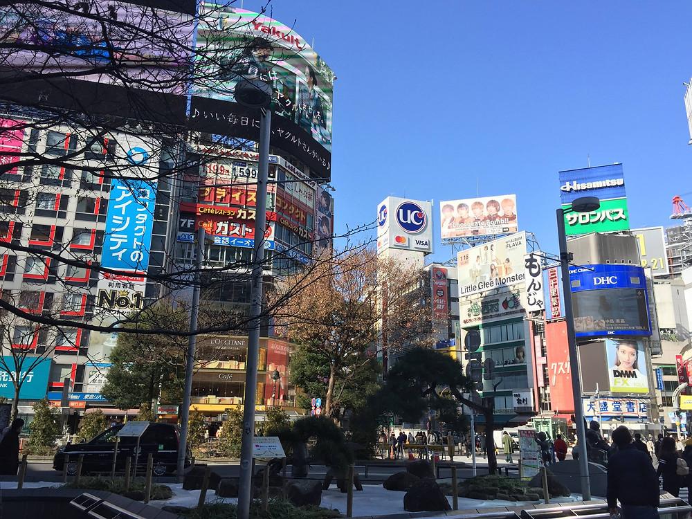 Around Shibuya station