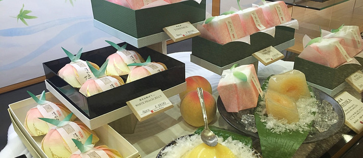 Minamoto Kitchoan - A wagashi-ya in London