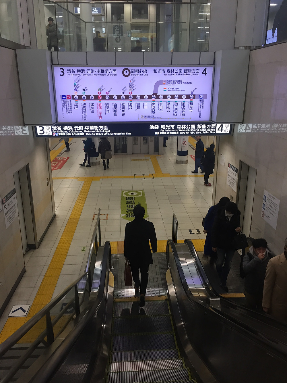 The metro in Tokyo - Ordinary Brussels