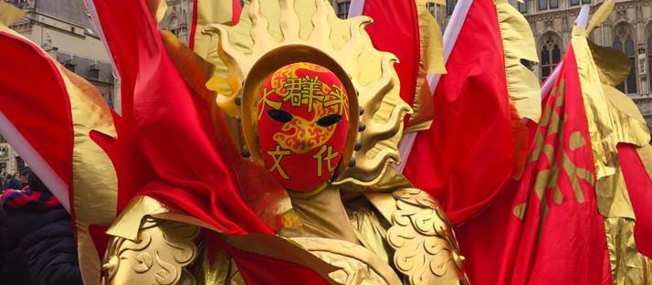 Chinese New Year Celebrations - 新春快乐!