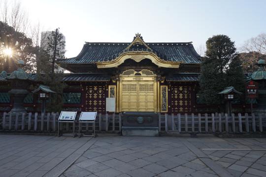 Hidden in Ueno Park
