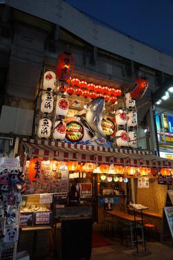 One of best façades in Tokyo!