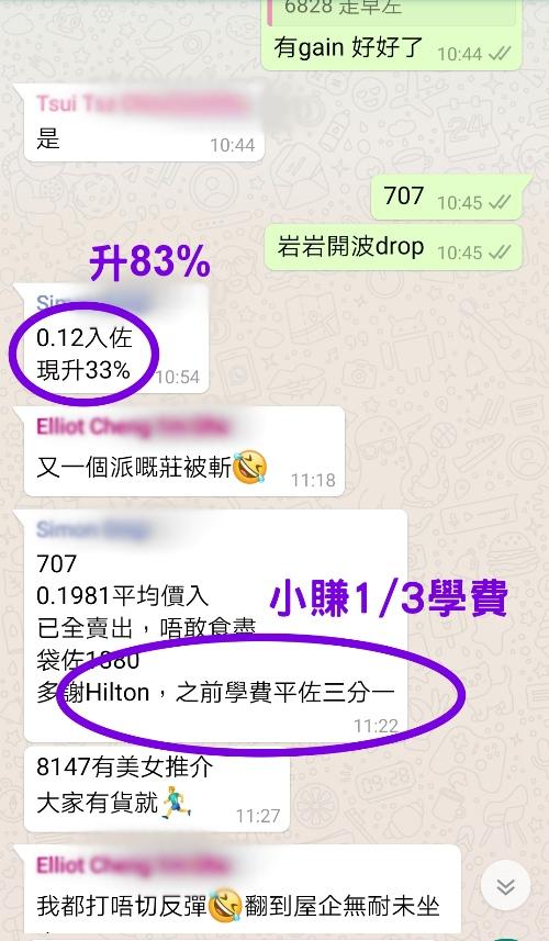 hilton-comment-9
