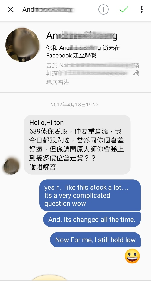 hilton-comment-28