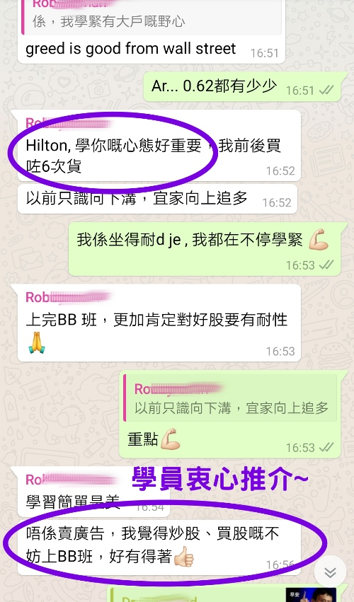 hilton-comment-12