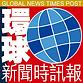 環球新聞時訊報-hilton.png