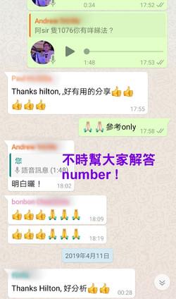 hilton-comment-3