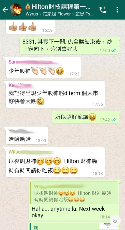 hilton-comment-20