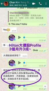hilton-comment-11.jpg