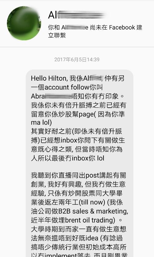 hilton-comment-24