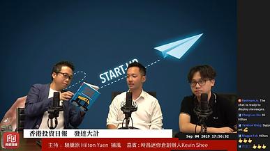 香港投資日報 財經節目《發達大計 》.png