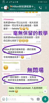 h-comment-a05.png