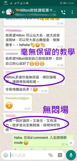 h-comment-a05