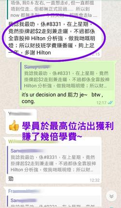 hilton-comment-21