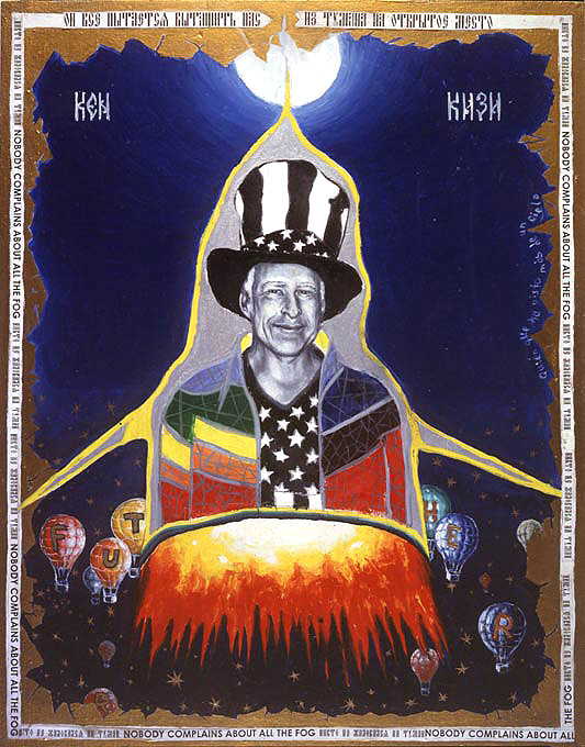 Ken Kesey by Lena Hades