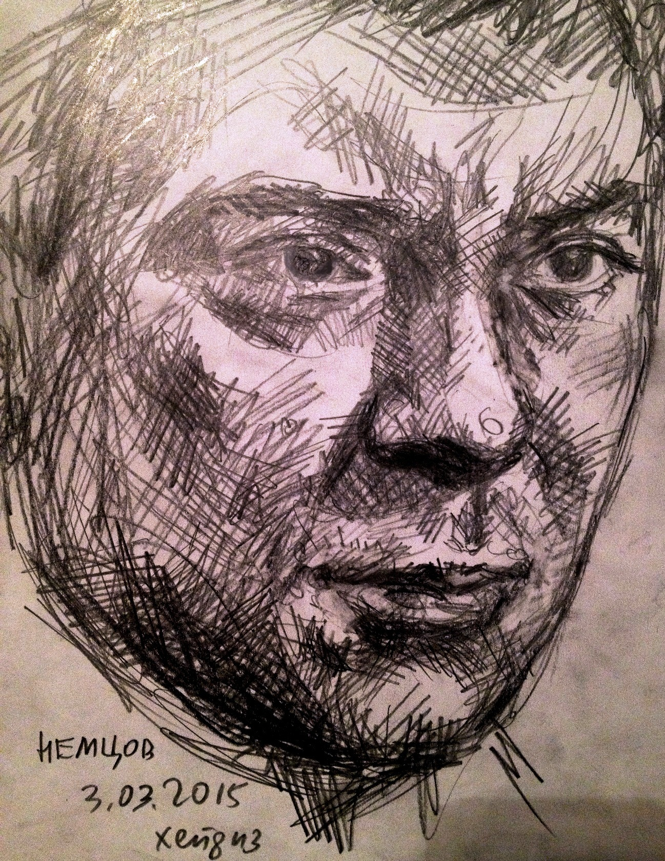 bn4.jpBoris Nemtsovg