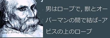 レナハデスのフリードリヒヴィルヘルムニーチェの肖像,