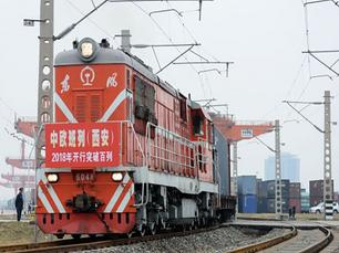 Japanese Express займется грузоперевозками между Китаем и Европой