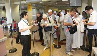 Türk Hacılar Dönüyor