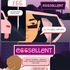 eggsellent.ru
