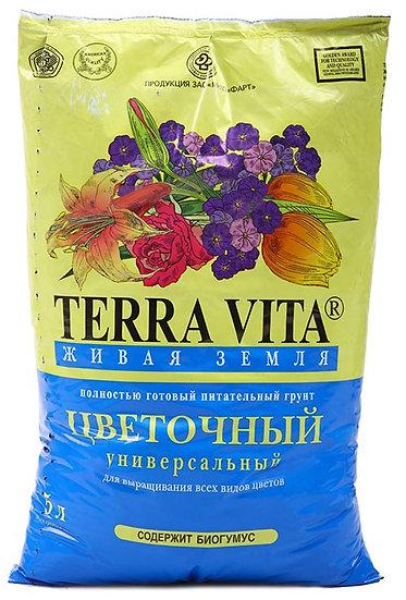 ГРУНТ TERRA VITA ЦВЕТОЧНЫЙ 50Л