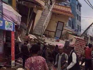 Geef aan Nepal