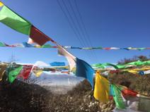 Eerste geld naar Tibet