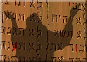 PARACHAH : « YITHRO » (Jéthro)