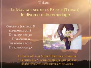 LA CONFÉRENCE SUR LE MARIAGE SELON LA TORAH, LE DIVORCE ET LE REMARIAGE