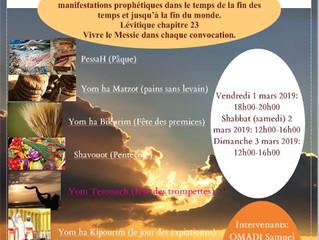 """Conférence biblique sur les convocations """"fêtes"""" bibliques du 1 au 3 mars 2019"""