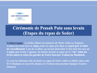 FASCICULE GRATUIT POUR LA CELEBRATION DE PESSACH (PÂQUE) ET PAINS SANS LEVAINS