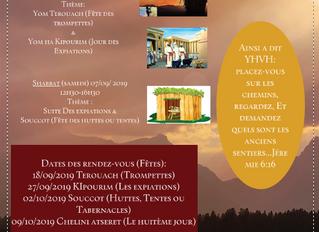 """Les conférences et les rendez-vous """"fêtes"""" bibliques de l'automne"""