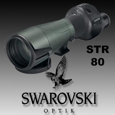 STR 80 Body (needs eyepiece)