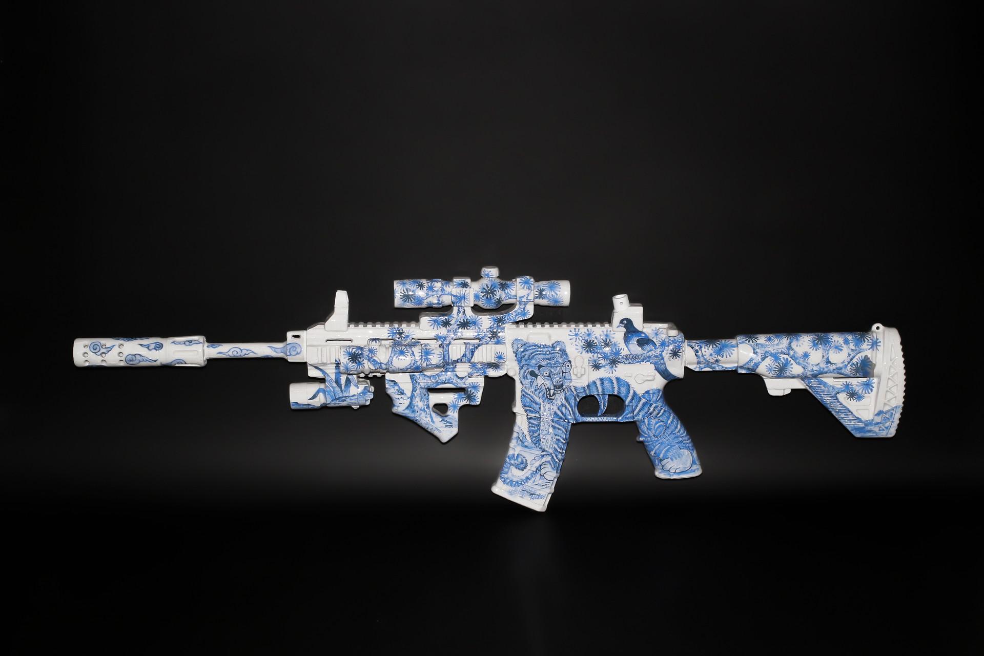 Decorated Gun