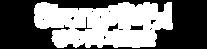 스트롱캐비닛 dexcription.png