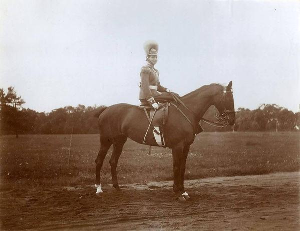 Maria 1914.jpg