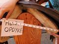 maids side saddle front measure.jpg