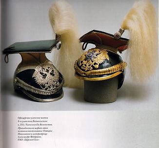 Lancer Helmets of Tatiana and Alexandra