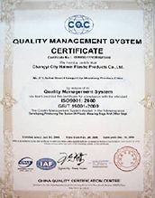 01-2_ISO9001 2008.jpg