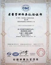 01-1_ISO9001 2008.jpg