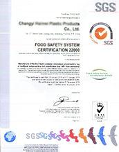 01-4_FSSC-22000 2005.jpg