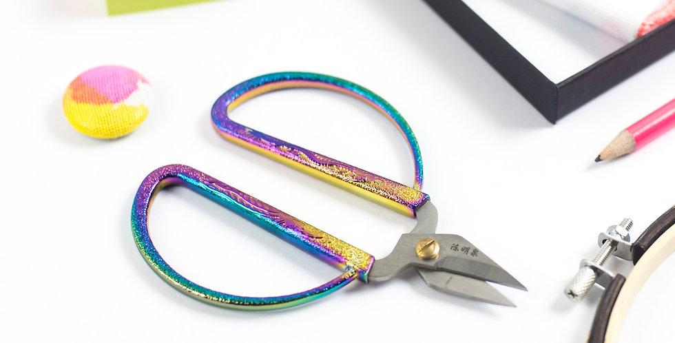 Limited Edition Rainbow Scissors