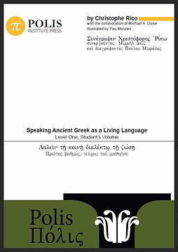Teach Yourself Ancient Greek Pdf