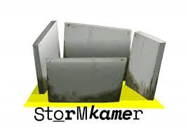 Stormkamer