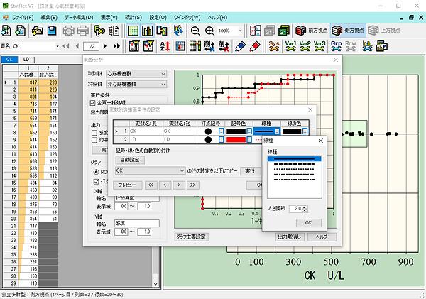 ROCグラフ設定03.png