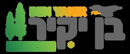 לוגו רגיל.png