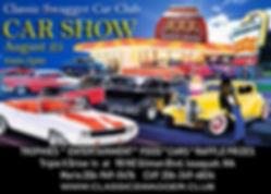 car show flyer - 2019 - front.jpg