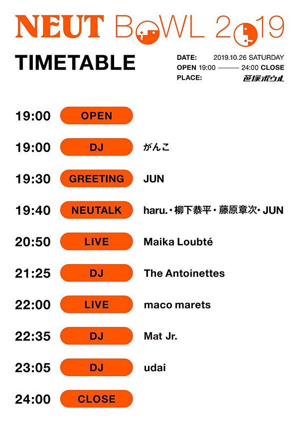 NEUT_timetable_0.jpg