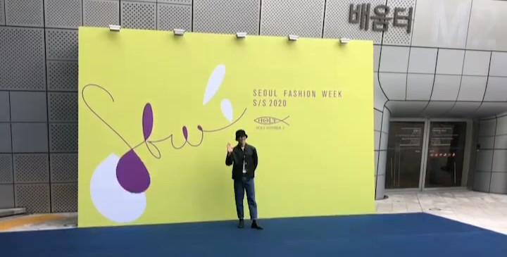 2019 패션위크 참여