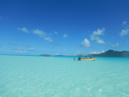 Bora Bora - it really is paradise